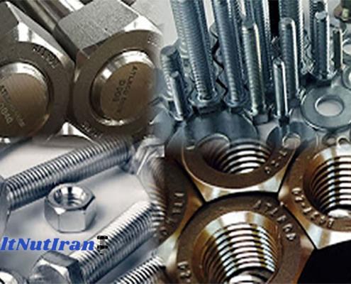 استاندارد های پیچ و مهره مورد استفاده در صنایع مختلف